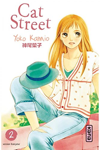 Cat Street - Tome 2