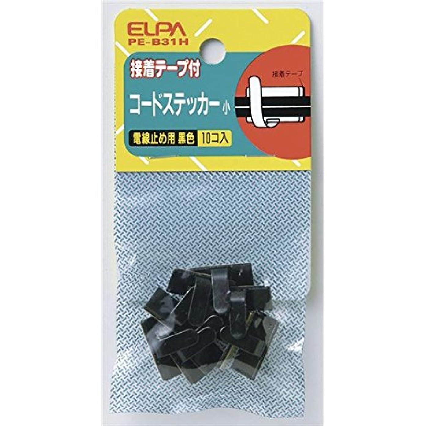 ダーリンメロドラマフォーカス朝日電器 (業務用セット) ELPA コードステッカー 黒メッキ 小 PE-B31H 10個 (×30セット)