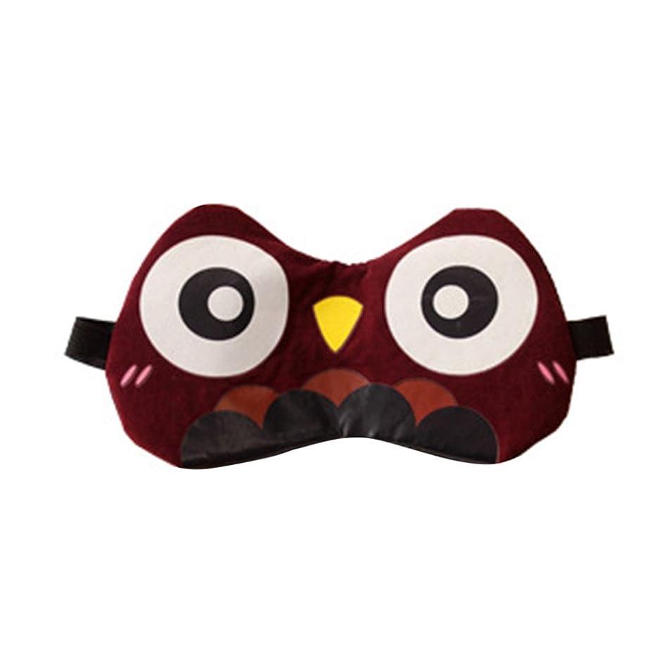 Easter??Jonerytime??Cute Eye Mask Soft Padded Sleep Travel Shade Cover Rest Relax Sleeping Blindfold
