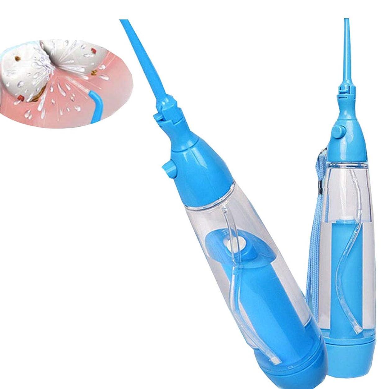 リンス後者温室歯のクリーナー 赤い歯 手動空気圧 ポータブル 洗濯機 口腔 看護 プロの歯科用ウォータージェット コードレスニューモデル,Blue