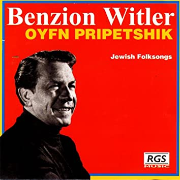 Oyfn Pripetshik Jewish Folksongs