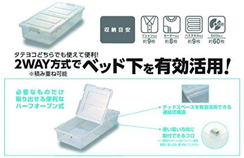 JEJベット下収納ボックス2個組ブラウンBR(日本製)9504290
