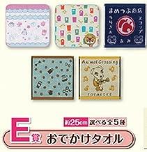 Animal Crossing ichiban kuji E prize hand towel x all 5 Japan Banpresto