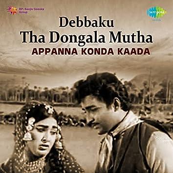 "Appanna Konda Kaada (From ""Debbaku Tha Dongala Mutha"") - Single"