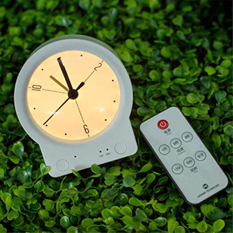 FENGCLOCK Alarmuhr Wake Up Light, LED Bunte Student Schlafzimmer Nacht aufwachen Licht Wecker, Touch-Control-Funktion, Fernbedienungsschalter Nachtlicht