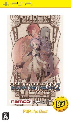 Tales of The World: Radiant Mythology 2 (PSP the Best) (japan import)
