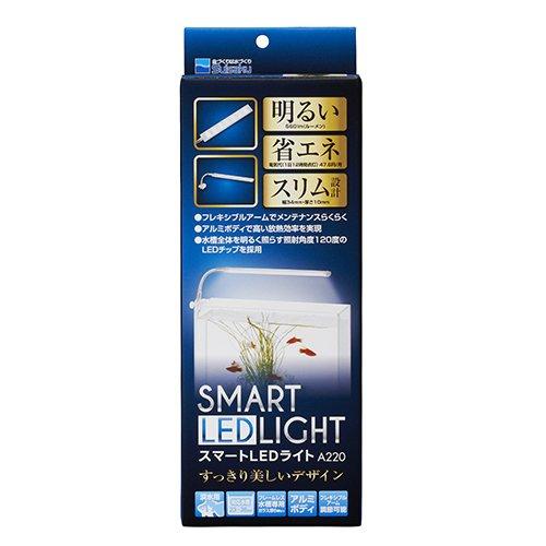 水作 スマートLEDライト A220 (23~36cm水槽用)