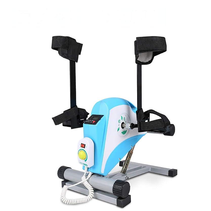 顎ホテル薄める電動リハビリマシン自転車、高齢者の上肢と下肢のトレーニング、安定した滑り止め静かで騒音のない