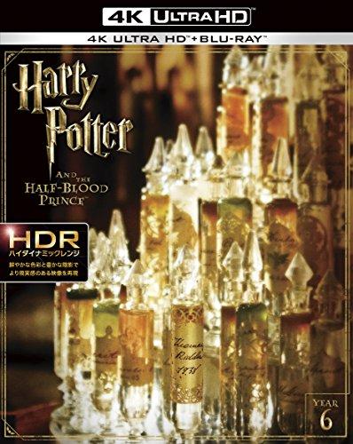 ハリー・ポッターと謎のプリンス<4K ULTRA HD&ブルーレイセット>(3枚組) [Blu-ray]