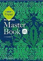 Engage[New Edition]準拠実践問題集 Master Book[New Edition]