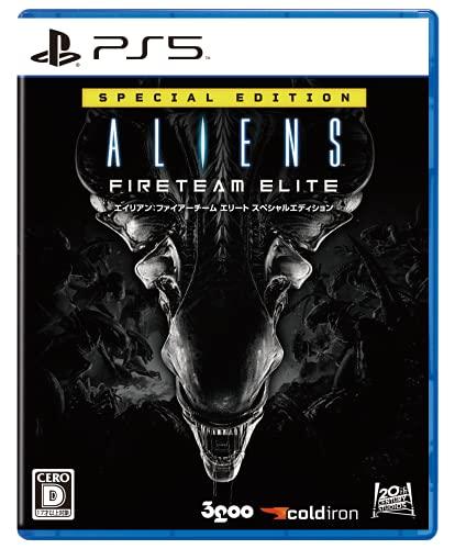 PS5版 エイリアン:ファイアーチーム エリート スペシャルエディション