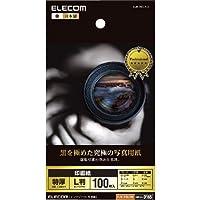 (6個まとめ売り) エレコム 印画紙 黒を極めた写真用紙プロ EJK-RCL100
