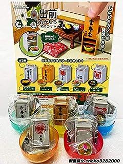 J.ドリーム 出前 おかもちマスコット3 全5種フルセット 長寿庵の天ぷらそば 来来軒のあんかけ炒飯 松田屋のきつねうどん