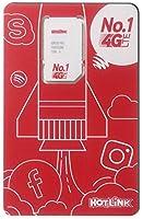 マレーシア MAXIS プリペイドSIMカード 8GB(通話込)/月 マレーシア国内どこでもご利用いただけます⇒プロモーション!8GB→無制限データ通信可能!!