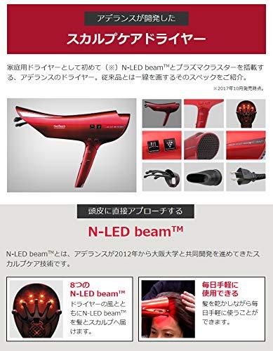 アデランスプラズマクラスターヘアドライヤーヘアリプロN-LEDSONICAD-HR01(イタリアンレッド)