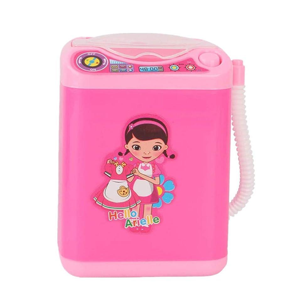 後世雨サドルMissley ミニブレンダー洗濯機のおもちゃ美容スポンジブラシワッシャーメイクアップブラシクリーナー模擬電化製品教育ギフト (Style4)