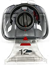 Bissell BISSELL 2036660 TANK LID - BLACK INFUSION / TITANIUM GREY
