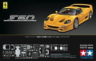 Tamiya Ferrari F50 Yellow Version 24297 - Maqueta Para Montar Ferrari F50 Amarillo