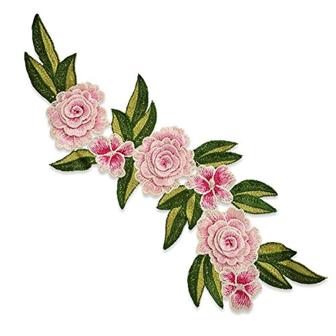 Expo International SM999LPK Embroidery Flower Patch, Light Pink
