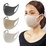 〔HYPER GUARD〕 洗えるマスク 日本製 3枚入り 大きめ Lサイズ グレー あらえる マスク 在庫あり 国内検査合格済み 通気性 個包装 抗菌防臭 3層構造 ポリウレタン 立体構造 繰り返し使える ホコリ 花粉 PM2.5 対策 男女兼用 MASK-1-GRY-L_tb