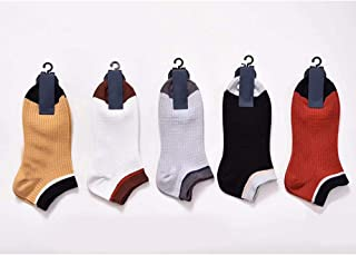 Men's Sports Socks, Summer Thin Breathable Cotton Socks, 10 Pairs of Ankle Socks, A Mix of Multi-Color Socks, Used for Sports, Walking
