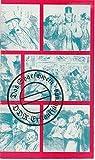 Programmheft Eugene Labiche DAS SPARSCHWEIN Premiere 27 Februar 1980 Spieljahr 1980