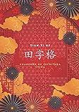Cuaderno de Escritura Chino - Tian Zi Ge: 100 páginas de Pinyin Tian Zi Ge para la práctica de la escritura china   Ideal para el entrenamiento de caligrafía china
