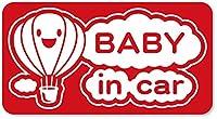 imoninn BABY in car ステッカー 【マグネットタイプ】 No.32 気球 (赤色)