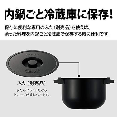 シャープヘルシオホットクック1.6L無水鍋レッドKN-HT16E-R