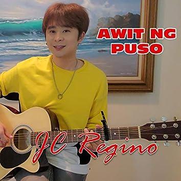 Awit Ng Puso