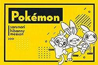 ポケットモンスター ソード シールド ポケモン ポケモンセンター ポストカード非売品 サルノリ ヒバニー メッソン