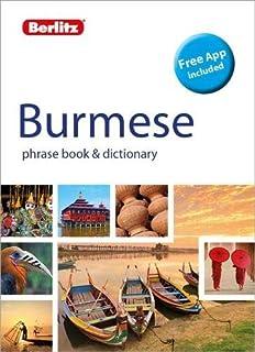 Berlitz Phrase Book & Dictionary Burmese(Bilingual dictionary)