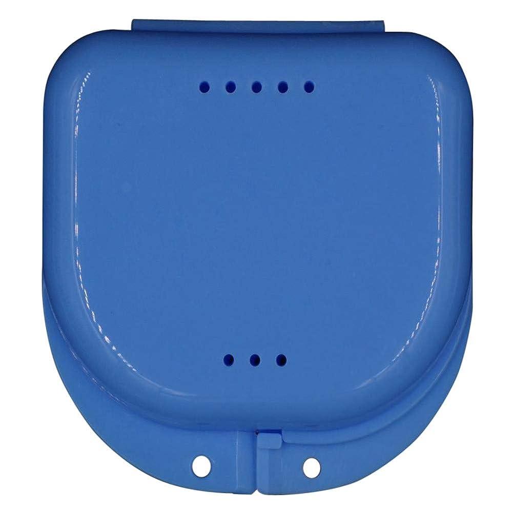 バンカー奪う力強いDream 義歯ボックス 入れ歯ケース 義歯収納容器 入れ歯収納 義歯ケース 保管ケース 軽量 携帯便利 ストレーナー付き (深ブルー)