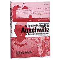 汗青堂丛书003·来自纳粹地狱的报告:奥斯维辛犹太法医纪述(精装)
