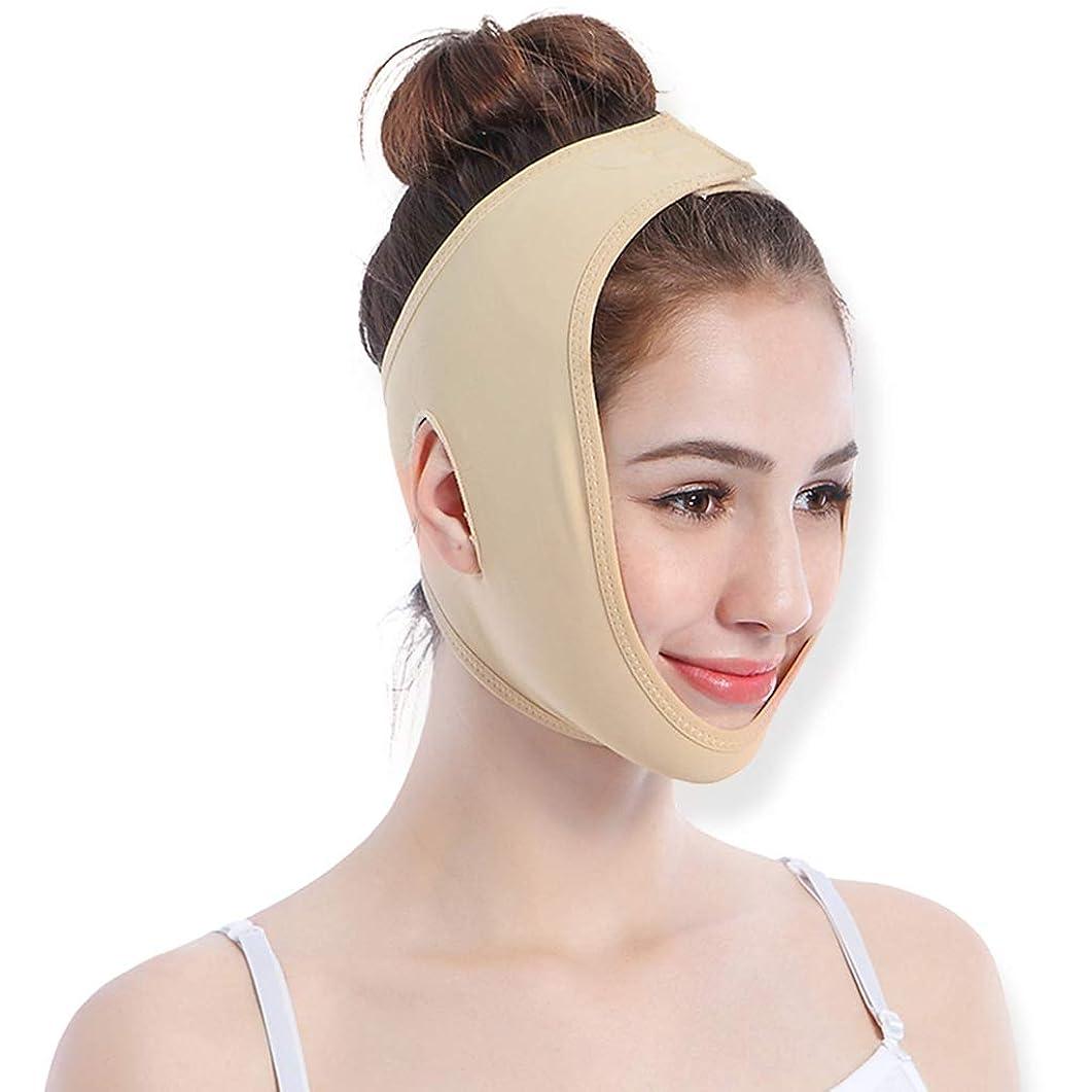 メロディアス体現するスカイ薄い顔のマスクの男性と女性の顔のv顔のマスクの顔の楽器の包帯,XL