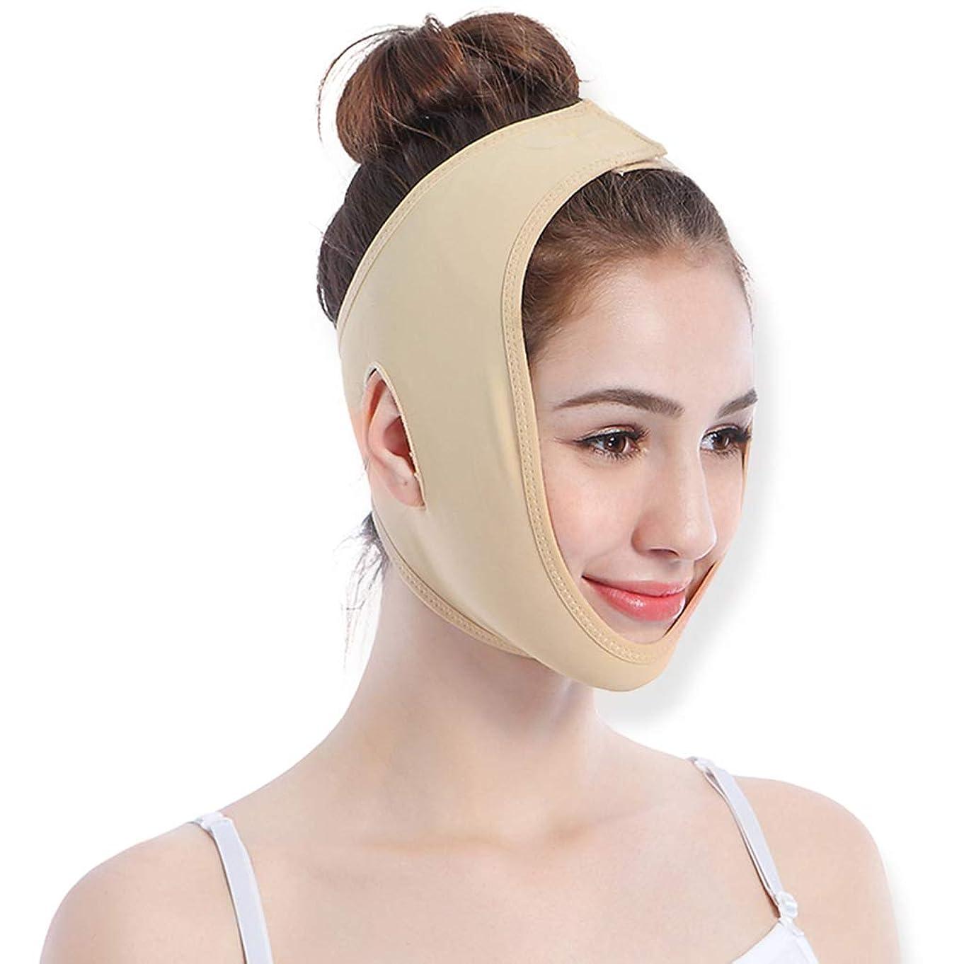 二次苦しめる排除する薄い顔のマスクの男性と女性の顔のv顔のマスクの顔の楽器の包帯,XL