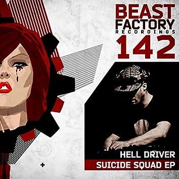 Suicide Squad EP