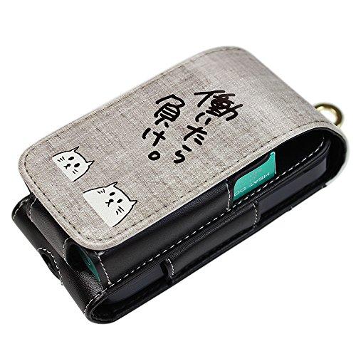 Evis Club iQOS アイコス 専用 レザー ケース 多収納 & ベルトフック 付 [ 働いたら負け 4119 ] 電子たばこ iQOS デザイン ケース 保護 ポーチ カバー