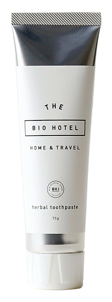 変形みすぼらしい免疫するBIO HOTEL(ビオホテル)ハーバルハミガキ 75g