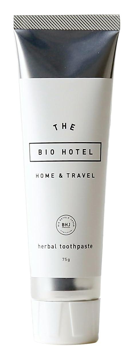人形彼らのもの流出BIO HOTEL(ビオホテル)ハーバルハミガキ 75g