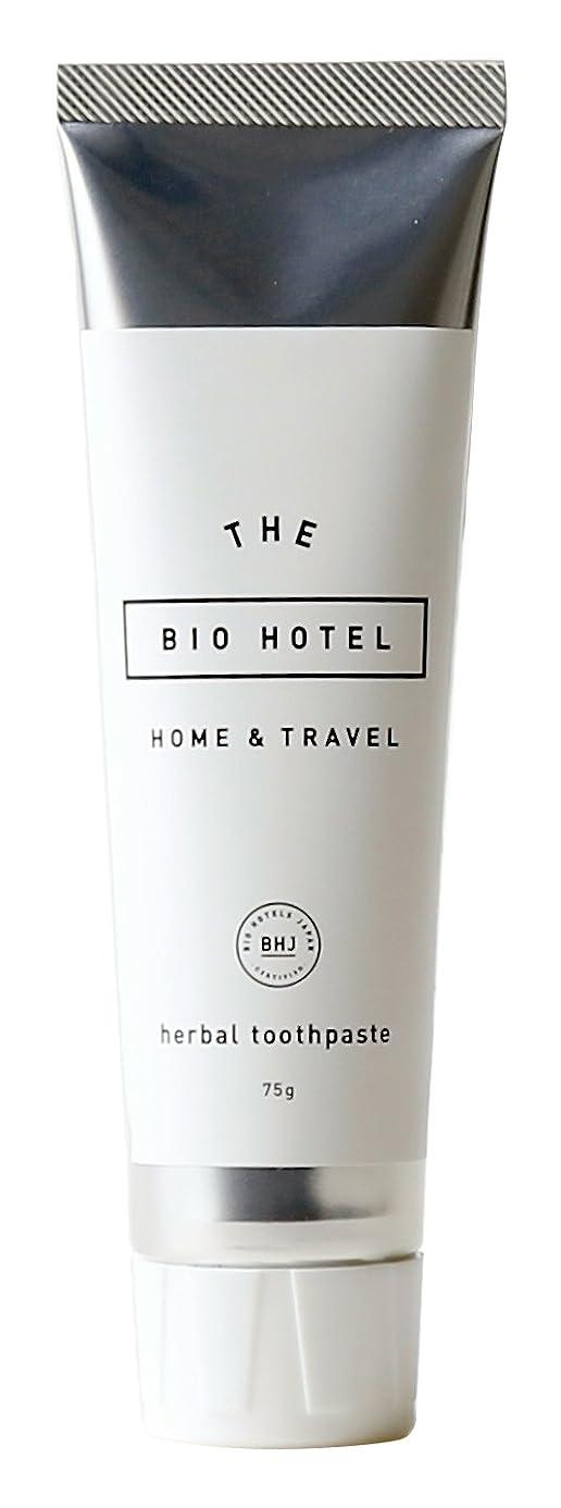 好きである群がるバナーBIO HOTEL(ビオホテル)ハーバルハミガキ 75g
