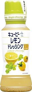キユーピー レモンドレッシング 180ml×4本