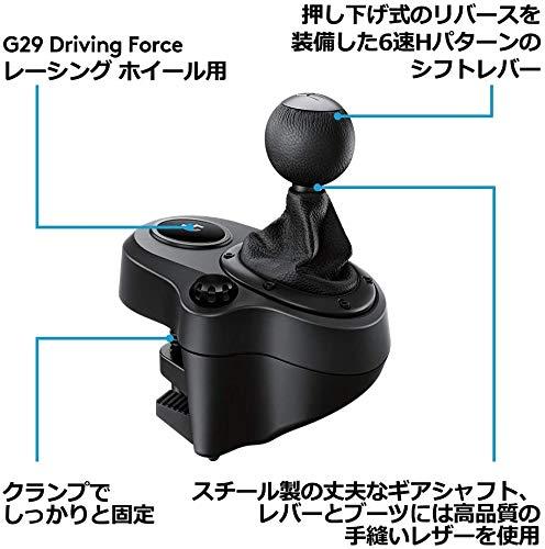 『Logicool G G29用 シフター LPST-14900 6速シフトレバー PS4/PS3/PC ドライビングフォース 国内正規品』の5枚目の画像
