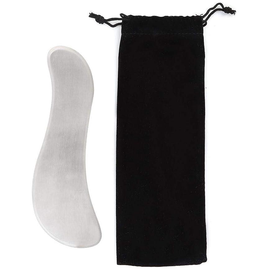 隙間岩タイピストGua Shaスクレーピングツール、ステンレス鋼GuaShaマッサージボード男性または女性の筋肉痛の痛みのスーツのための筋膜リリースツール