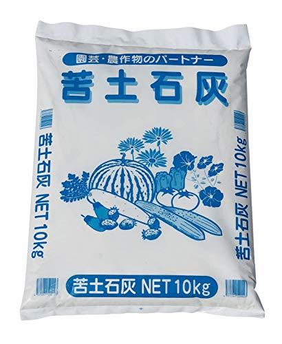 粉状だからしっかりなじむ!苦土石灰10kg 2袋セット