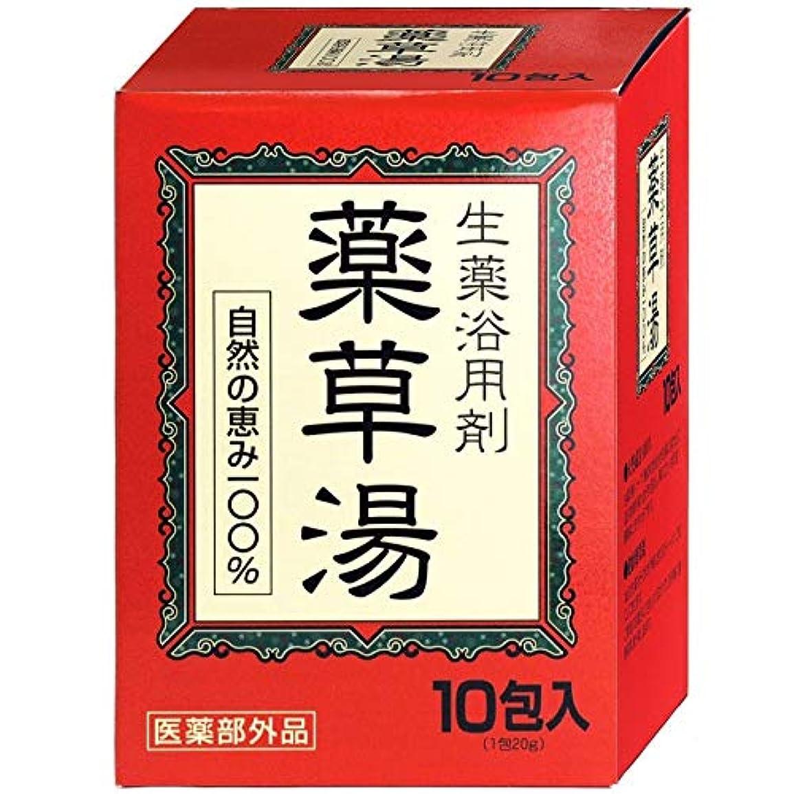 にやにや専ら急勾配のVVN生薬入浴剤薬草湯10包×(10セット)