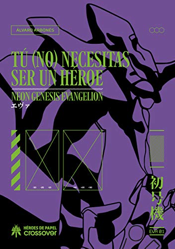 Tú (no) necesitas ser un héroe: Neon Genesis Evangelion: 9 (Crossover)