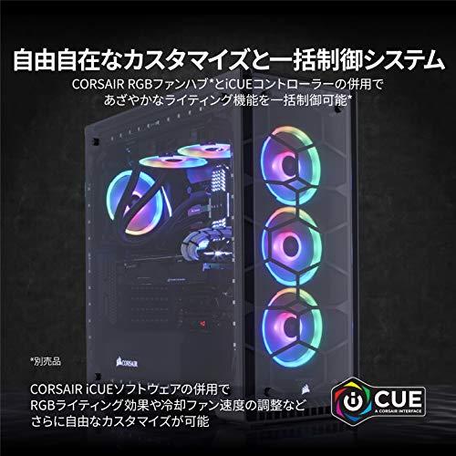 Build My PC, PC Builder, Corsair CO-9050071-WW