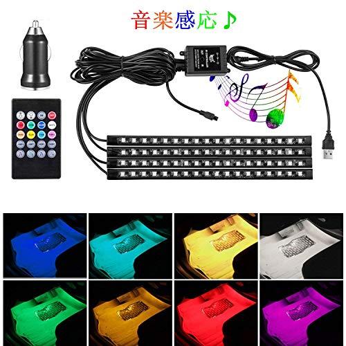 WenTop 車 72LED RGB テープライト USB式 防水 高輝度 3M両面テープ イルミネーション 全8色 リモコンとカ...