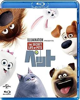 ペット [Blu-ray]